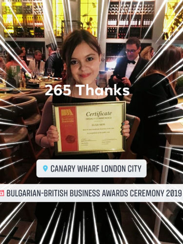 Bulgarian Business Awards - 265 Grazie